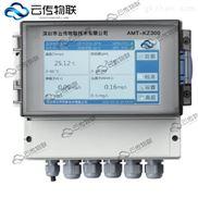 自来水厂RS485信号水质多参数控制器