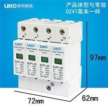 SPD浪涌防雷器 LTUP6A-C40電涌保護器4P交流