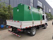 留润食品厂污水处理设备