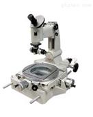 大型工具显微镜JX6