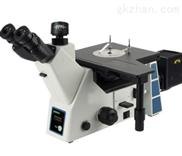 研究型高级倒置金相显微镜MCK-41MC