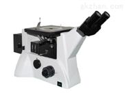 YKJ-1600型微分干涉倒置金相显微镜
