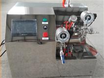 实验室卧式砂磨机