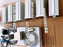 速度监控显示仪MCS-II-CSY-II,CRY-03S-MTSZ