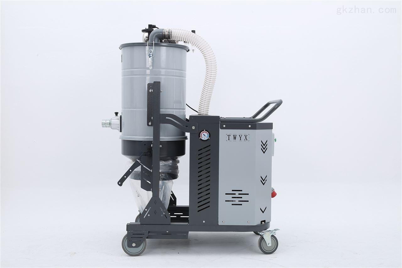 机床清洁用工业吸尘器