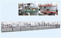 片剂/胶囊瓶装包装自动生产线 (SLX-150)