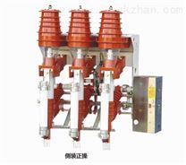 FKN12/FKRN12-12高压压气式负荷开关