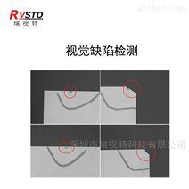 划痕视觉在线检测 视觉自动检测标识不良品