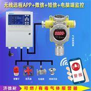 酒店厨房天然气泄漏报警器,可燃气体探测仪
