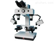 电脑型比较显微镜ZDB-600C