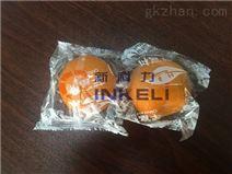 新科力高速精品血橙包装机