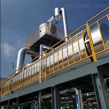青岛板式蒸发器|厂家直销|青岛康景辉
