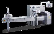 GS-500往复式枕式包装机
