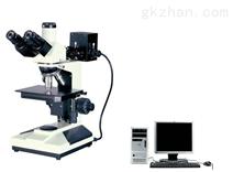 三目正置金相显微镜HM-7000E