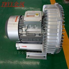 RB-81D-2  5.5KW裁床专用旋涡气泵