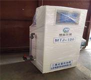合肥市标准型二氧化氯发生器专车配送
