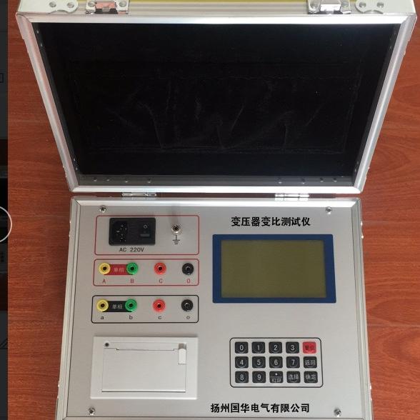 手持式大电流回路电阻测试仪