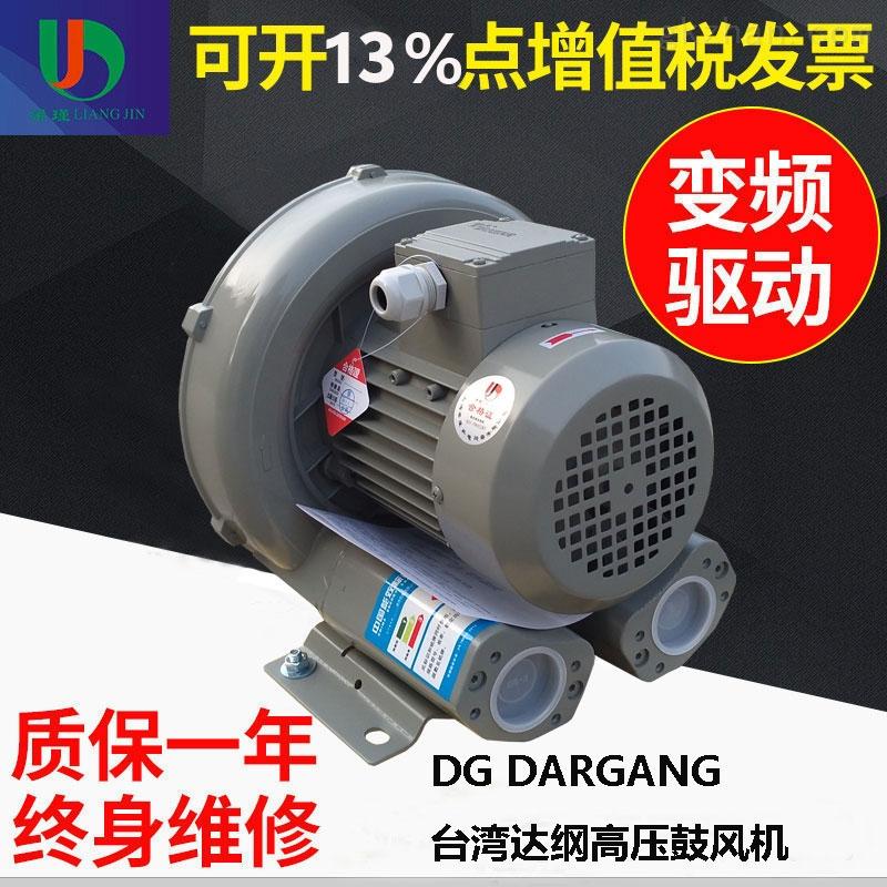 达纲高压鼓风机 DG-230-11高压风机机