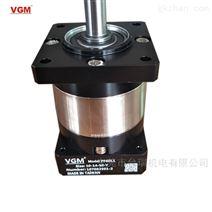 供應臺灣聚盛VGM減速機PF60L1-10-14-50-Y