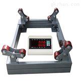 2吨钢瓶秤带模拟量输出信号1000公斤钢瓶磅