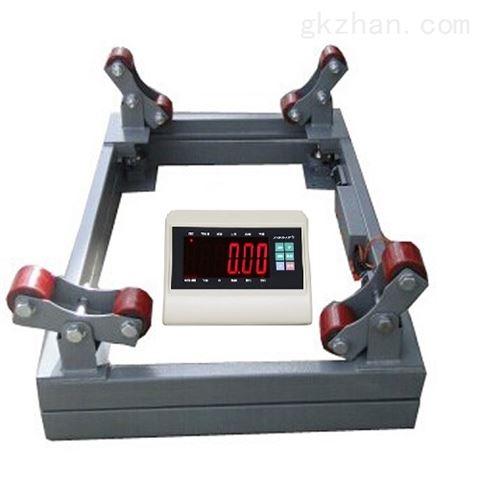 4-20ma电流输出钢瓶秤1000kg钢瓶电子秤
