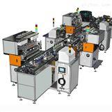 变压器全自动组装线 电子自动化装配生产线