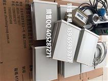 春晖转速MSC-2B1,VB-Z9201G-100,MSC-2A-B02
