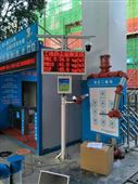 具备环保认证扬尘数据自动监控系统厂家