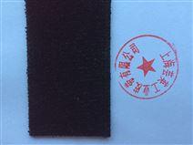 拉幅定型机黑短绒糙面带,黑绒布K-71