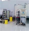 液晶显示器超纯水处理设备