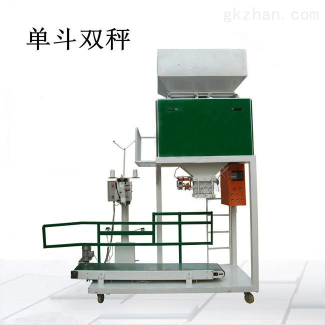 40公斤肥料自动称重包装秤价格