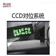 机器视觉检测系统 CCD检测视觉标准系统