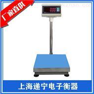模拟量100公斤电子秤开关量台称价格