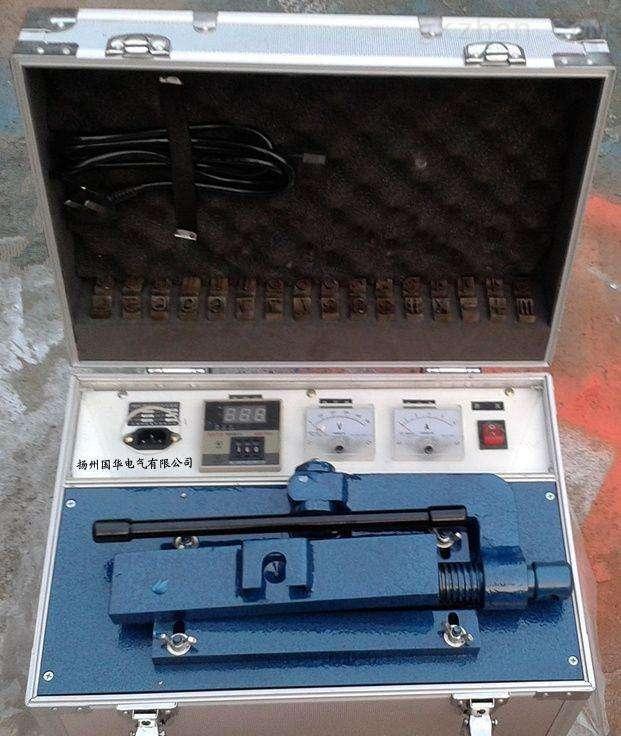 便携式电缆压号机