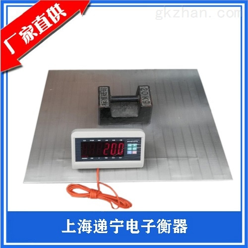 1吨防水不锈钢食品厂电子磅