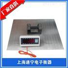 全304不锈钢地磅1.5吨防腐电子磅防水平台秤