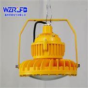 低壓12V防爆LED燈 礦用LED防爆燈