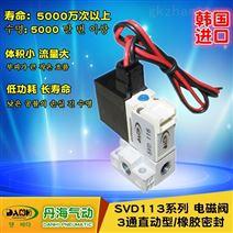 韩国DANHI丹海SVD113电磁阀3通直动型