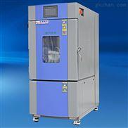 150升恒温恒湿试验箱升级版现货-20~150℃