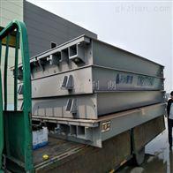 SCS-150T3x18米数字式电子汽车衡,矿山150吨电子地磅