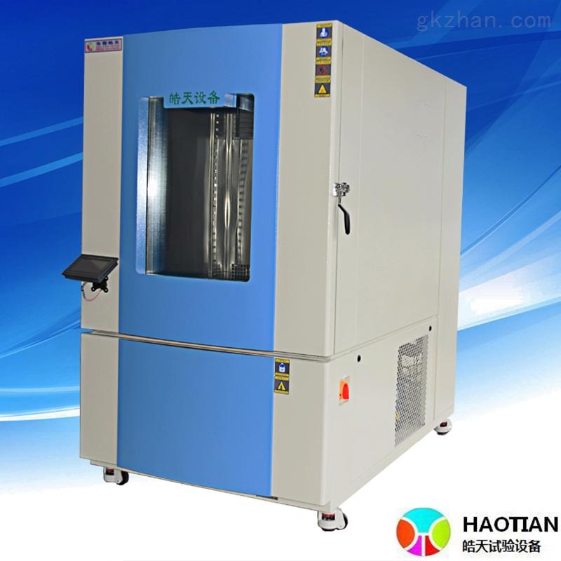 2019年升级版1000升高低温湿热箱现货销售