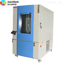 高品质中型高低温湿热试验箱 性能稳定