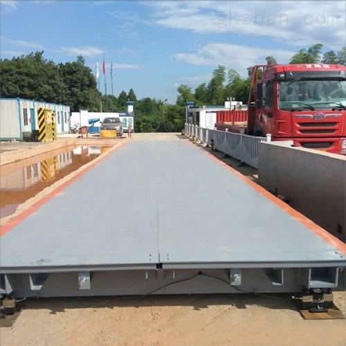 凯里100吨汽车衡工地使用80吨地磅120T地衡