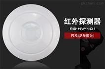 在线RS485型红外线测温仪