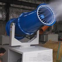 全自动大型移动式喷雾机80米除尘雾炮机