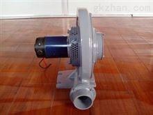 扫地车专用直流风机 48V直流鼓风机