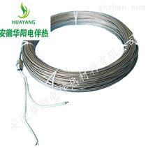 安徽華陽MI電伴熱帶321 不銹鋼伴熱電纜