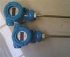 天康一体化固定螺纹式防爆热电偶WRNB-240GS