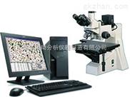 管道强度金相组织分析仪,管道材质金相显微镜