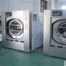 深圳酒店工業洗衣機賓館洗衣房設備 價格